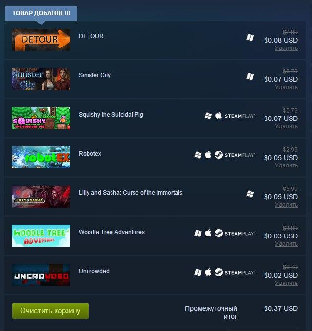 Программа для го скачивания игр из steam